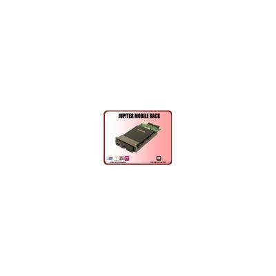 """Addonics Jupiter Mobile Rack for 2.5"""" IDE hard drive"""