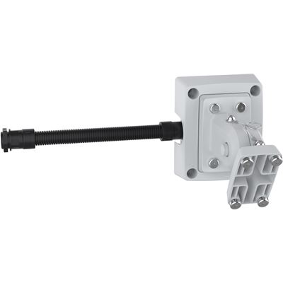 Axis Communications AXIS WALL MOUNT T91R61 WHI FOR D2050-VE