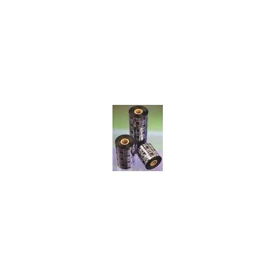 "Zebra RIBBON Zebra WAX - 57mm Wide & 74Metre Length - Core Size: 0.5"" by 57mm"