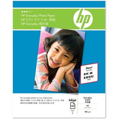 Buy HPE DL380 Gen9 12LFF SAS Cable Kit (785991-B21) | Acquire (NZ)