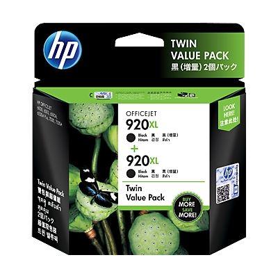 HP 920XL Black Ink Cartridge Twin Pack