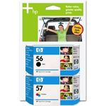 HP 56/57 Combo Pack Ink Cartridge