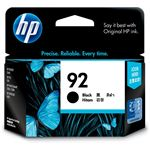 HP 92 AP Black Inkjet Cartridge