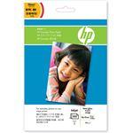Photo of HP Everyday Semi-gloss Photo Paper-50 sht/10 x 15 cm plus tab