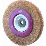 Jaz CT1005E99 Wide Face Wheel Crimped Multi Fit Bore 100 x 16 x .3mm Coated Steel
