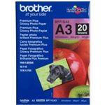 Photo of Brother BP-71GA Glossy A3 (20 sheets)
