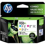 HP 920XL CMY Ink Cartridge Combo Pack