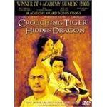 Columbia Tristar CROUCHING TIGER: HIDDEN DRAGON-M