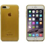 Photo of Ultimo Finger Print TPU iPhone 7 Plus - Gold