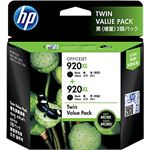 HP 920XL Black Ink Cartridge Twin Pack