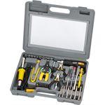 Sprotek 56 Piece Computer Tool Kit