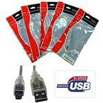 Photo of ANYWARE MINI USB 2.0 CABLE A-B MINI 1M