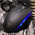 E-BLUE Cobra Junior II 1600dpi optical gaming Mouse